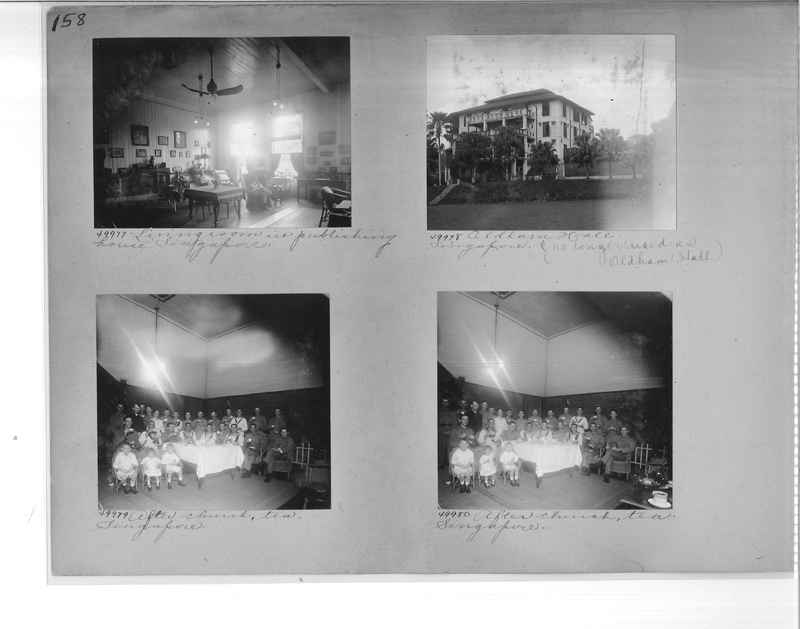 Mission Photograph Album - Malaysia #5 page 0158