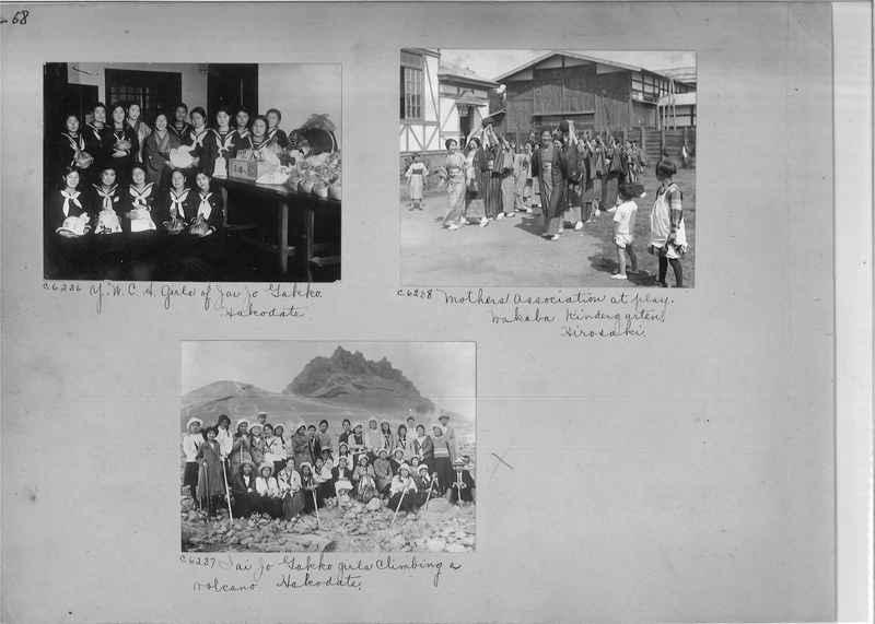 Mission Photograph Album - Japan #06 Page 0068