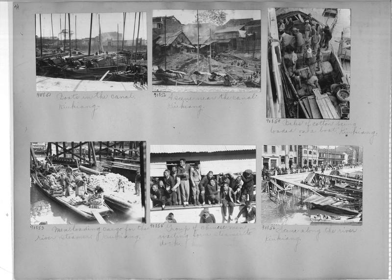 Mission Photograph Album - China #14 page 0074
