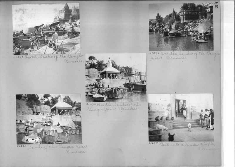 Mission Photograph Album - India #05_0039