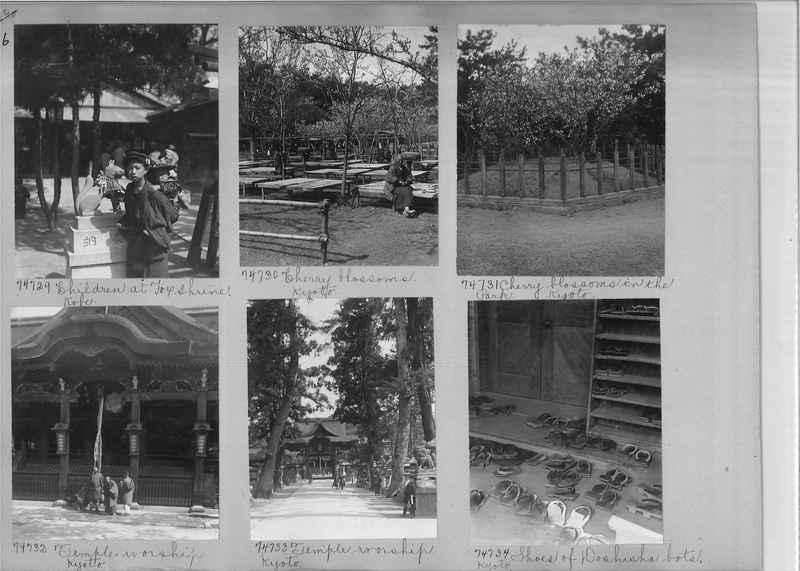 Mission Photograph Album - Japan #05 Page 0136