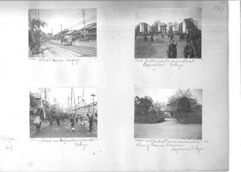 Mission Photograph Album -  Japan #01 Page 0141