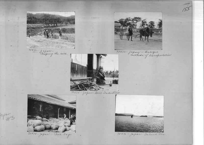 Mission Photograph Album - Japan #05 Page 0155