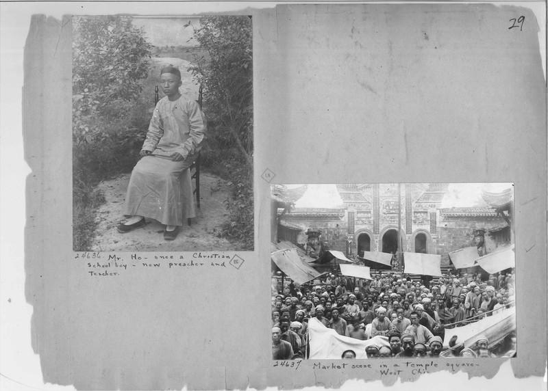 Mission Photograph Album - China #7 page 0029