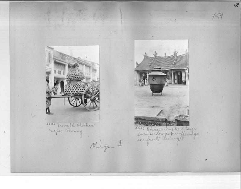 Mission Photograph Album - Malaysia #1 page 0159