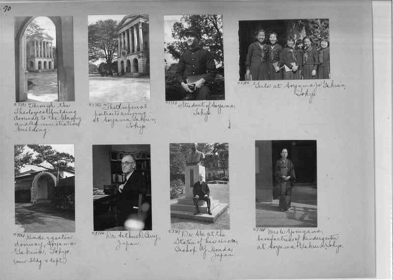 Mission Photograph Album - Japan #06 Page 0070