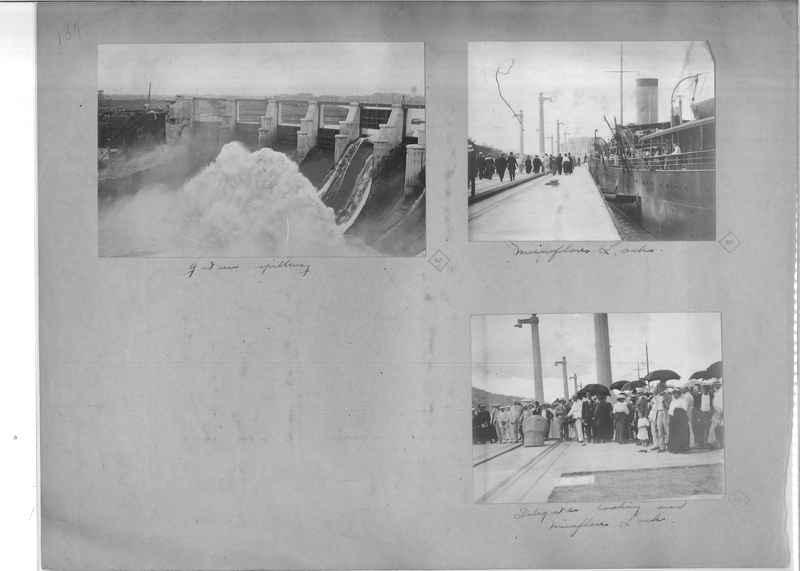 Mission Photograph Album - Panama OP #01 0134