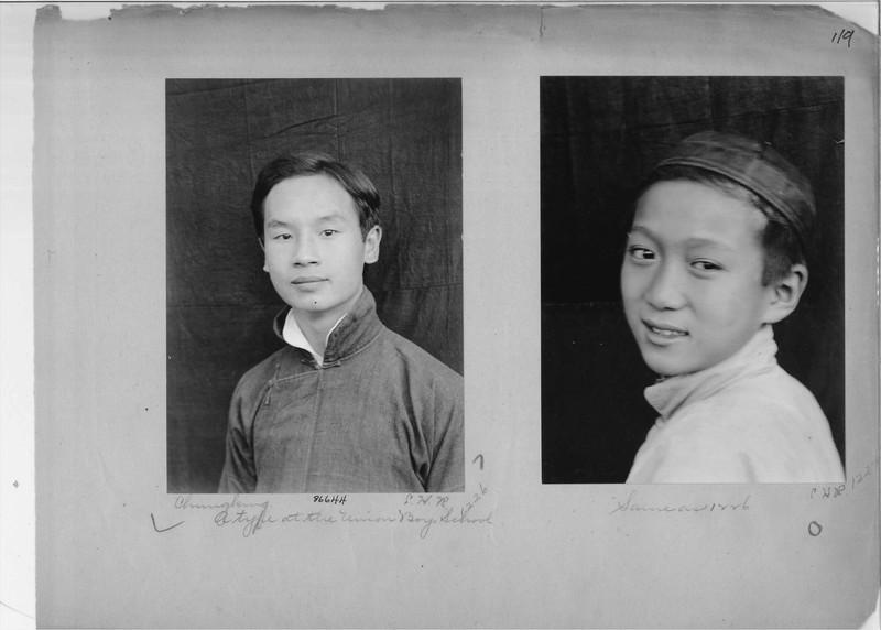 Mission Photograph Album - China #19 page 0119