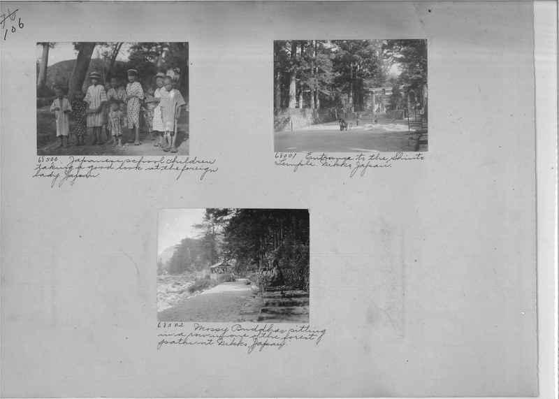 Mission Photograph Album - Japan #05 Page 0106