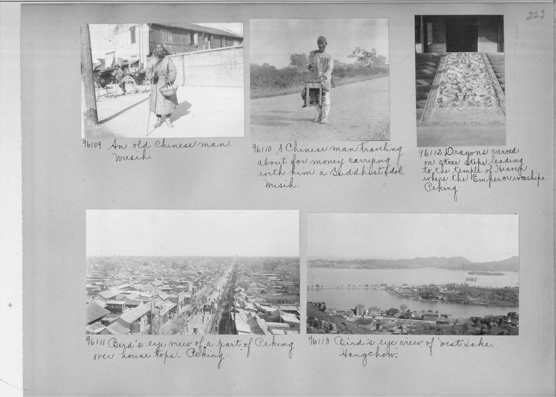 Mission Photograph Album - China #14 page 0223