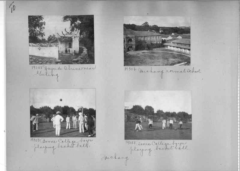 Mission Photograph Album - China #6 page 0010