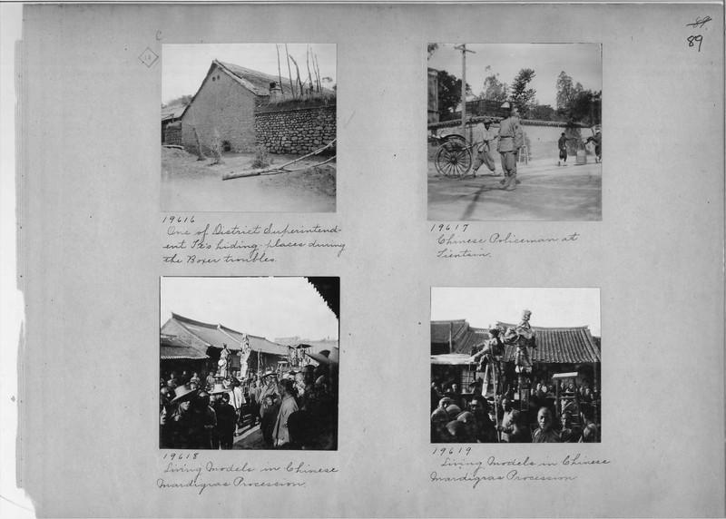 Mission Photograph Album - China #6 page 0089