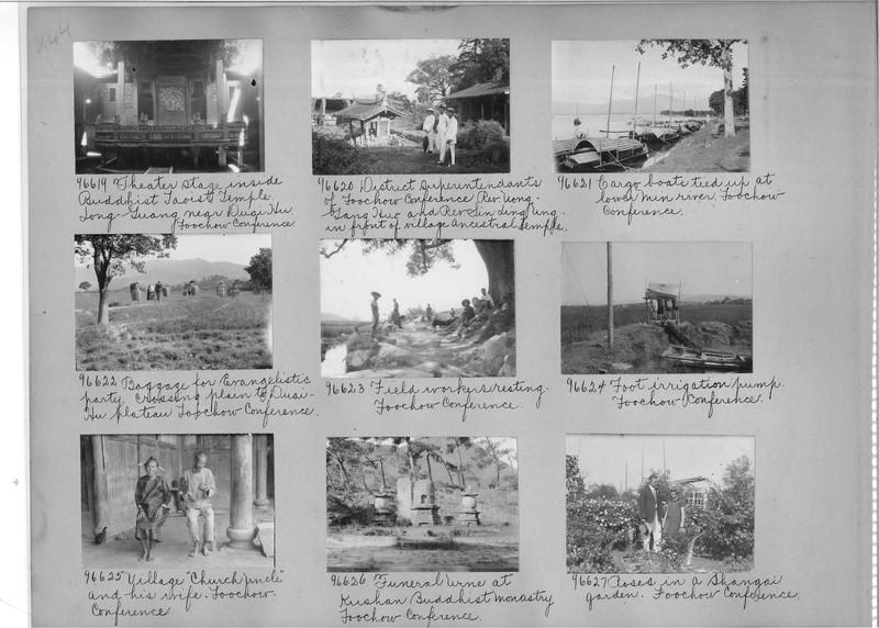Mission Photograph Album - China #14 page 0244
