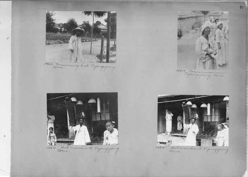 Mission Photograph Album - Korea #3 page 0091.jpg