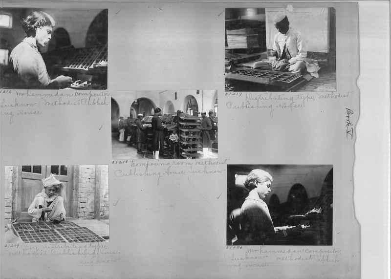 Mission Photograph Album - India #05_0028