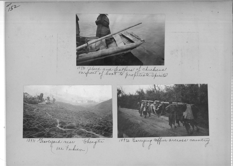 Mission Photograph Album - China #5 page 0152