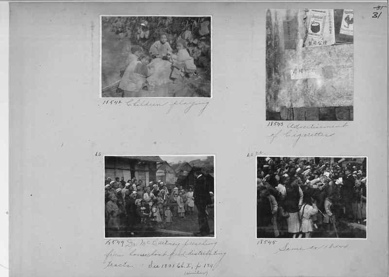 Mission Photograph Album - China #5 page 0031