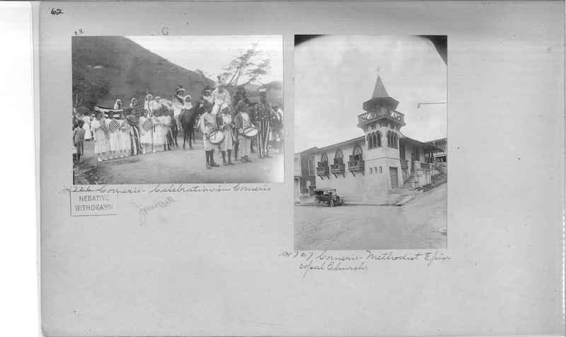 Mission Photograph Album - Puerto Rico #2 page 0062