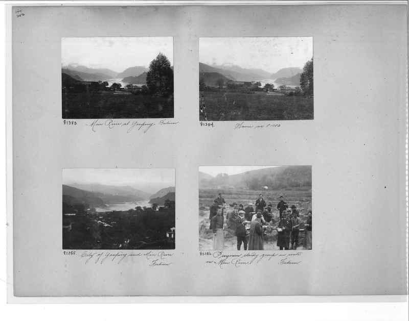 Mission Photograph Album - China #10 pg. 0200