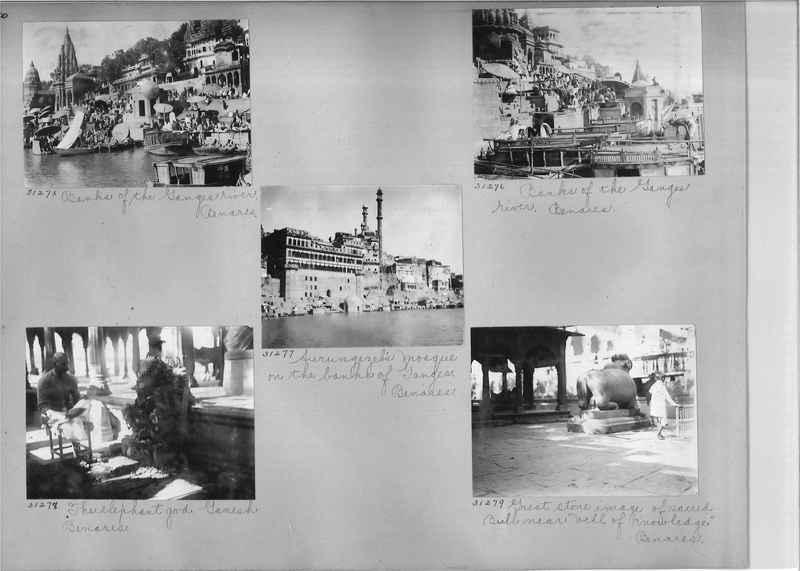 Mission Photograph Album - India #05_0040