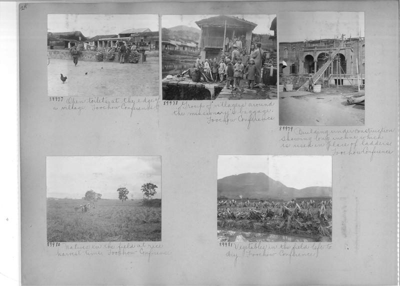 Mission Photograph Album - China #14 page 0024