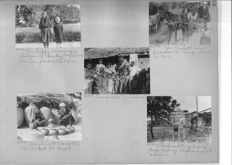 Mission Photograph Album - India #05_0061