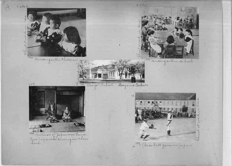 Mission Photograph Album -  Japan #01 Page 0014