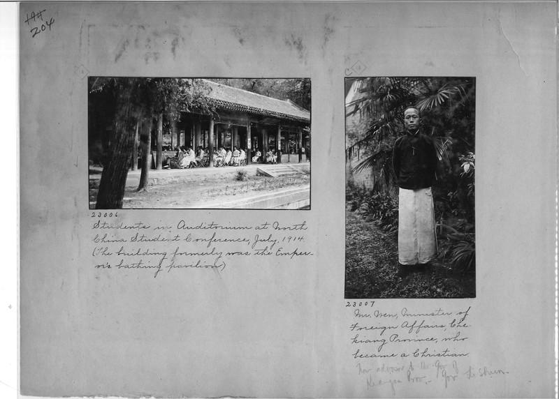 Mission Photograph Album - China #6 page 0204
