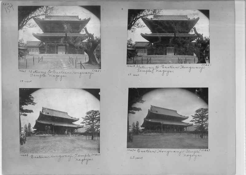 Mission Photograph Album -  Japan #01 Page 0154