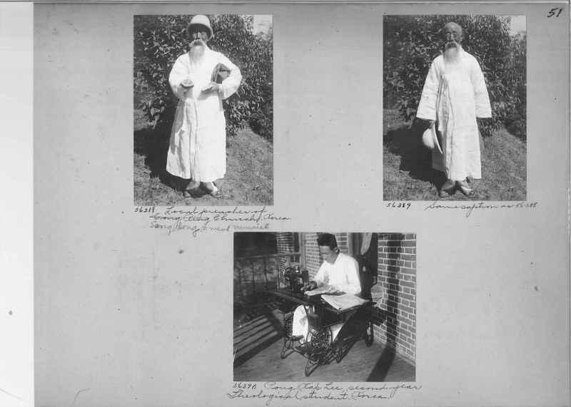 Mission Photograph Album - Korea #5 page 0051