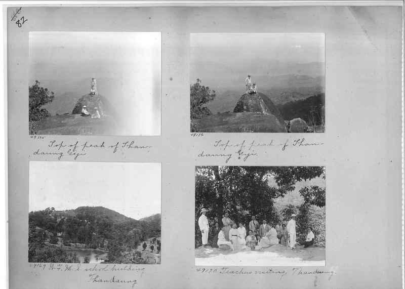 Mission Photograph Album - Burma #1 page 0082