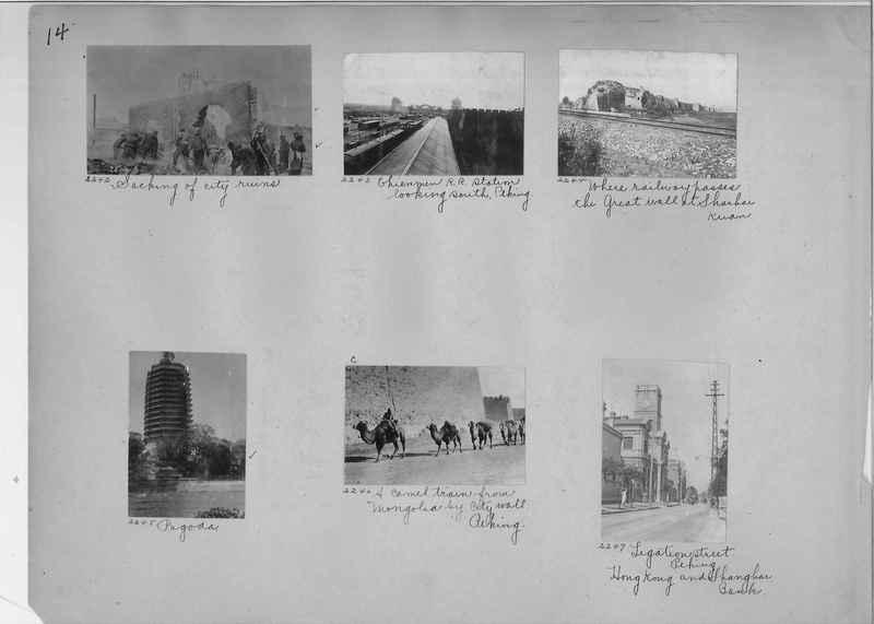 Mission Photograph Album - China #2 page  0014