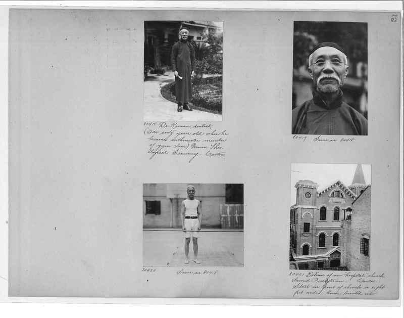 Mission Photograph Album - China #10 pg. 0083