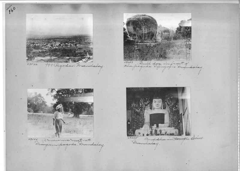 Mission Photograph Album - Burma #1 page 0160