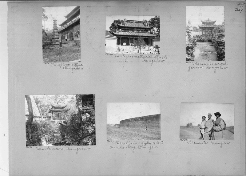 Mission Photograph Album - China #13 page 0201