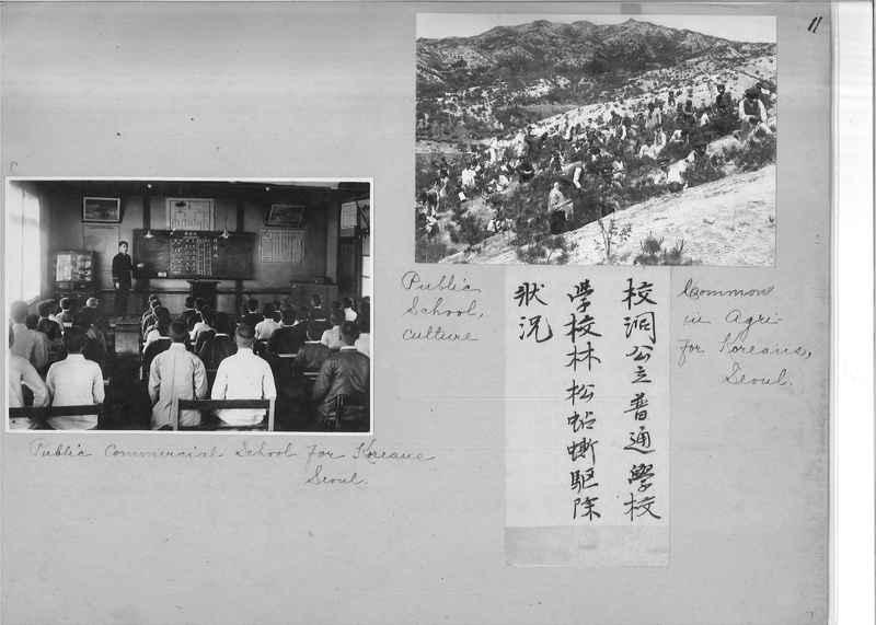 Mission Photograph Album - Japan and Korea #01 Page 0011