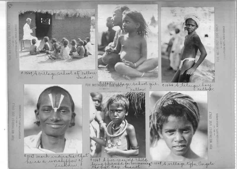india-12_0050.jpg
