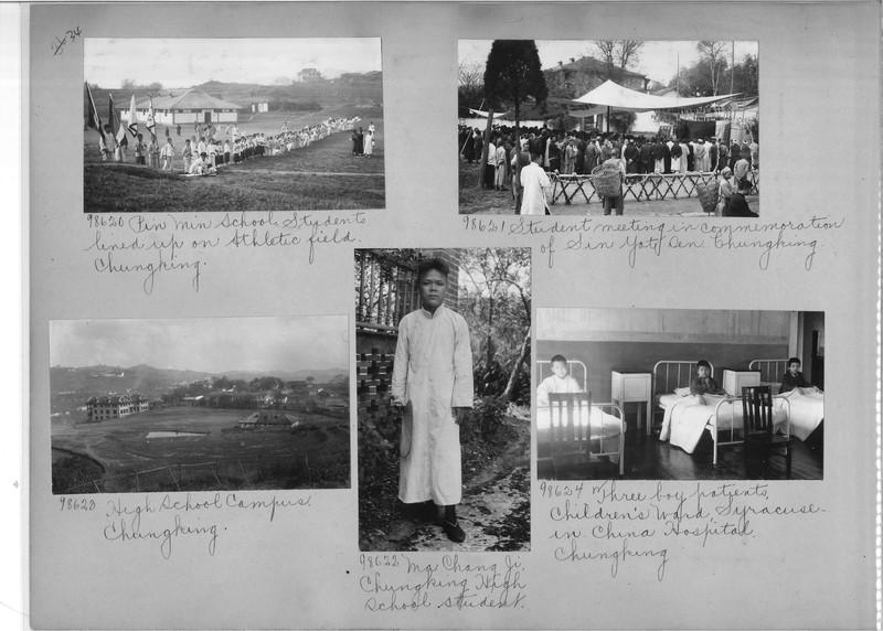 Mission Photograph Album - China #15 page 0034
