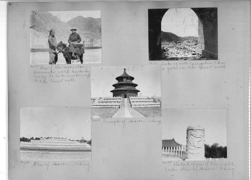 Mission Photograph Album - China #14 page 0040