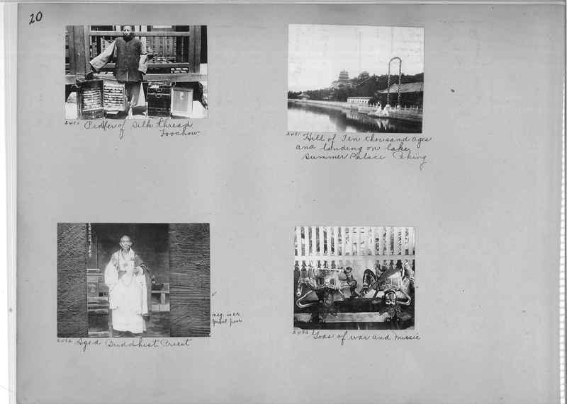 Mission Photograph Album - China #2 page  0020
