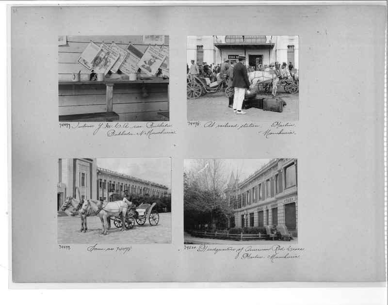 Mission Photograph Album - China #10 pg. 0028