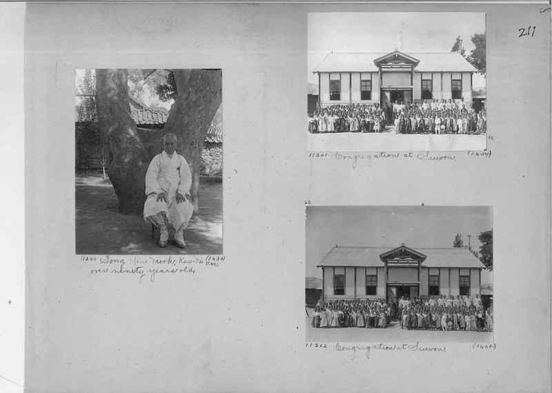 Mission Photograph Album - Korea #1 page 0211