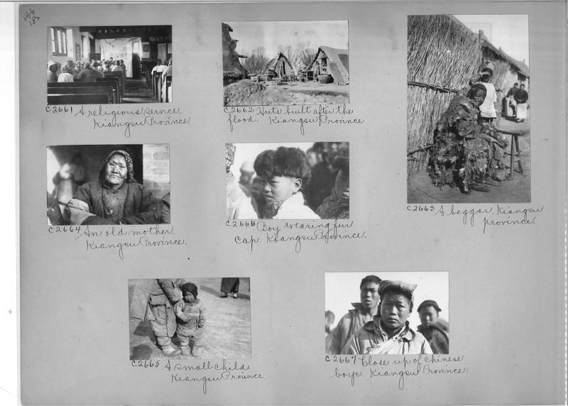 Mission Photograph Album - China #15 page 0182