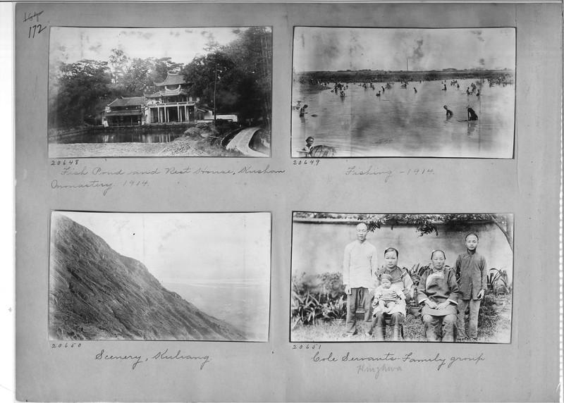 Mission Photograph Album - China #6 page 0172