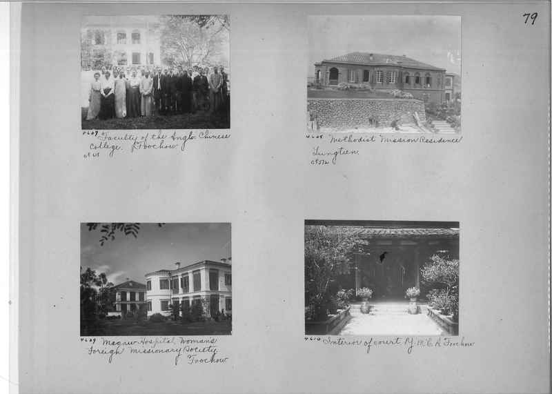 Mission Photograph Album - China #2 page  0079