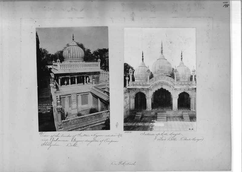 Mission Photograph Album - India - O.P. #01 Page 0175