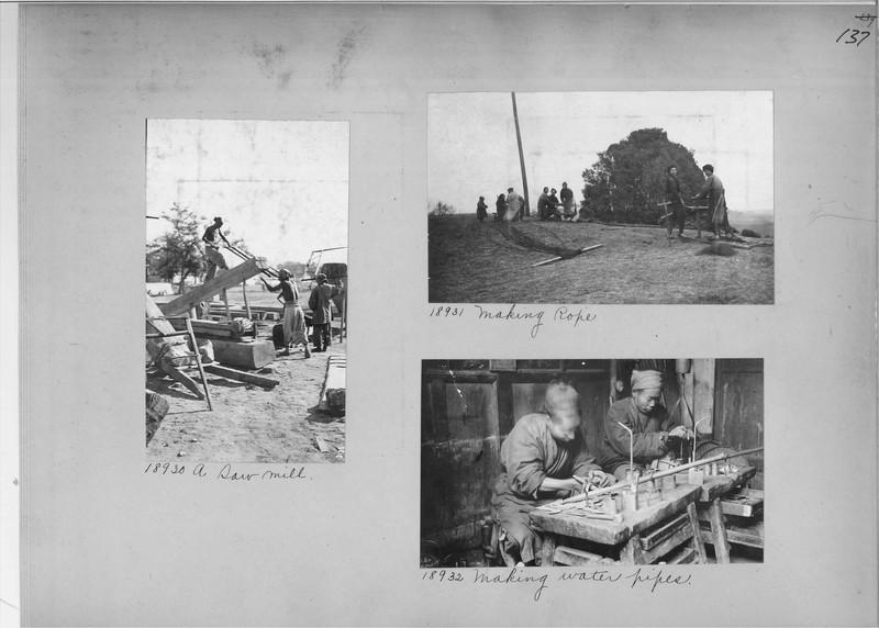 Mission Photograph Album - China #5 page 0137