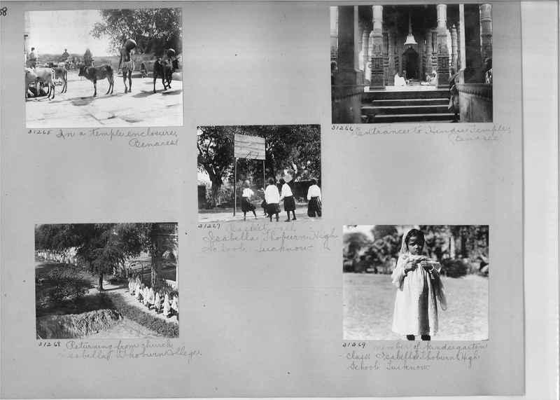 Mission Photograph Album - India #05_0038