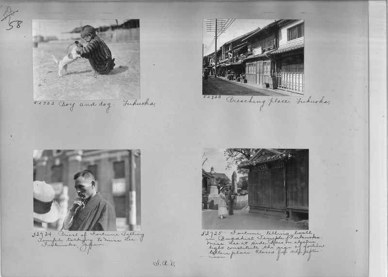 Mission Photograph Album - Japan #03 Page 0058