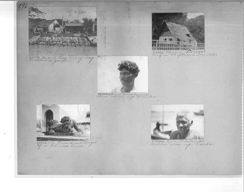 Mission Photograph Album - Malaysia #5 page 0196